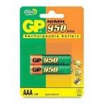 Аккумулятор GP R03 950mAh Ni-MH