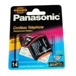 Аккумулятор для радиотелефона Panasonic HHR-P305 2,4В 350mAh