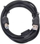 Кабель USB A шт. - USB B шт. 3,0 м позол. контакты, Gembird Pro
