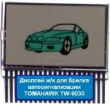 Дисплей для брелка Tomahawk TW-9030 широкая антенна