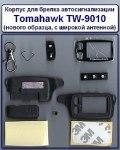 Корпус брелка Tomahawk TW-9010 широкая антенна