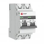 Автоматический выключатель 2Р 40А ЭКФ с опломбировкой