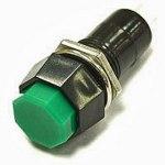 Кнопка PBS-14B off-(on) зеленая