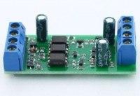 Модуль сопряжения COORDINAT (ВЭРС) с многоквартирными домофонами