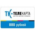 Карточка продления Телекарта 1200 р