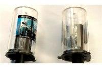 Лампа ксеноновая MaxLum H4 5000K, AC, переменный ток