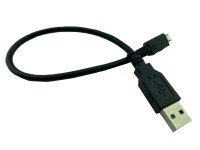 Кабель USB A шт. - miсro USB шт. 5 pin 0,3 метра Gembird мультиразъем