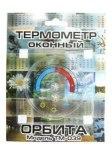 Термометр Орбита TM-039