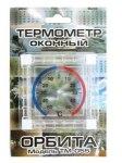 Термометр Орбита TM-055