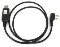 USB кабель для программирования Hunter, Kenwood