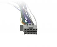 Разъем Carav 15-005 для автомагнитолы Panasonic CQ-, C-, DFX-, DP-, HR-, HX-, MX-, RD-, VCD-