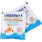 Сухое горючее Следопыт - Экстрим, 15 гр, упаковка/200