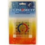 Термометр оконный биметаллический на липучке
