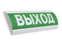 Крышка ВЫХОД для НБО-12-01