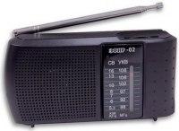 Радиоприемник Эфир-02 2xAA