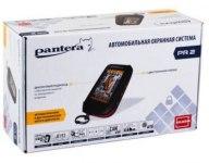 Автосигнализация с автозапуском Pantera PR-2 CAN