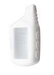 Чехол силиконовый для брелока SL B9, B6, B91, A61, A91 Dialog, цвет белый