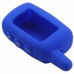 Чехол силиконовый для брелока SL A4, A6, A8, A9, цвет синий