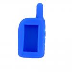 Чехол силиконовый для брелока Scher-Khan Magicar 3, 4, III, IV,  цвет синий