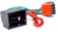 Переходник ISO-mini Carav 12-0031 на 4гн RCA на Datsun, Lada Kalina 2, Priora, Granta