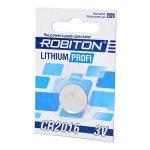 Батарейка Robiton CR2016