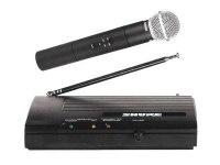 Микрофон вокальный Shure SH-200, беспроводной