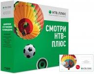 Комплект спутникового ТВ НТВ+ HD