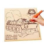 Доска для выжигания и росписи по дереву Бронетранспортер БТР-80