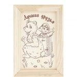 Доска для выжигания и росписи по дереву Маша и медведь в рамке