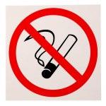 Наклейка Не курить