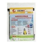 Мешок для пылесоса (пылесборник) OZONE micron MX-02, 1 шт.