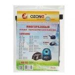Мешок для пылесоса (пылесборник) многоразовый OZONE micron MX-03, 1 шт.