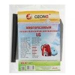 Мешок для пылесоса (пылесборник) многоразовый OZONE micron MX-07, 1 шт.