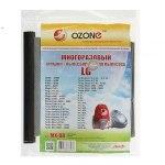 Мешок для пылесоса (пылесборник) многоразовый OZONE micron MX-08, 1 шт.