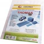 Набор губчатых фильтров для пылесосов OZONE H-08