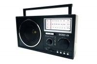 Радиоприемник Эфир-13 4xR20, 220В