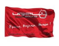 Флаг Урал Sound