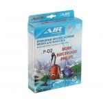 Мешок для пылесоса (пылесборник) ELECTROLUX, 5шт., бумажные. AP-02