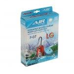 Мешок для пылесоса (пылесборник) LG, 5шт., бумажные. AP-07