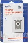 Мешок для пылесоса (пылесборник) ELECTROLUX, 4шт., синтетические, многослойные, EUROCLEAN E-02/4