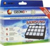 Фильтр для пылесосов OZONE H-03W HEPA