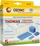Фильтр для пылесосов OZONE H-07 HEPA