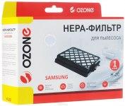 Набор фильтров для пылесоса OZONE H-20 НЕРА