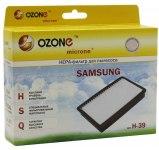 Фильтр для пылесосов OZONE H-39 HEPA