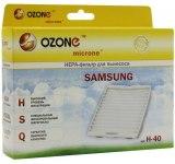 Фильтр для пылесосов OZONE H-40 HEPA