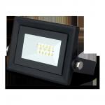 Прожектор светодиодный Gauss LED Qplus 10W IP65 6500K черный