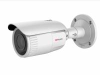 IP камера HiWatch DS-i456 (2,8-12мм), 4Мп, вариофакальная, уличная