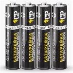 Батарейка CrazyPower R03 (солевые)