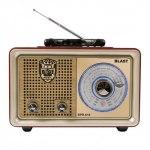 Радиоприемник Blast BPR-610 золото