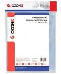 Фильтр-мешки для пылесоса универсальные, синтетические, 5 шт. OZONE 36L/5